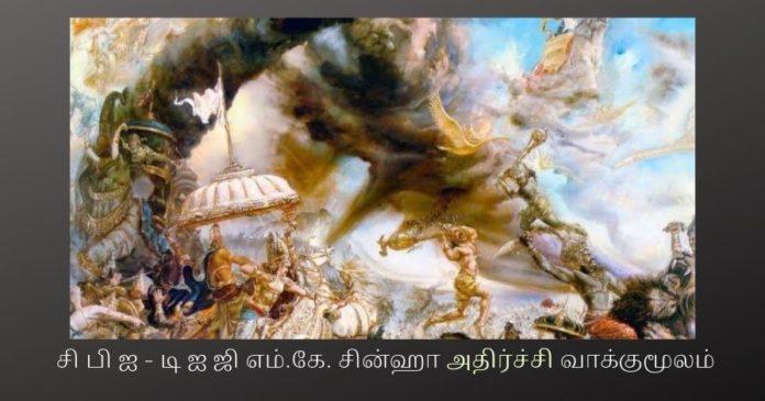 நவீன மகாபாரதத்தின் துரியோதனனா ராகேஷ் அஸ்தானா?